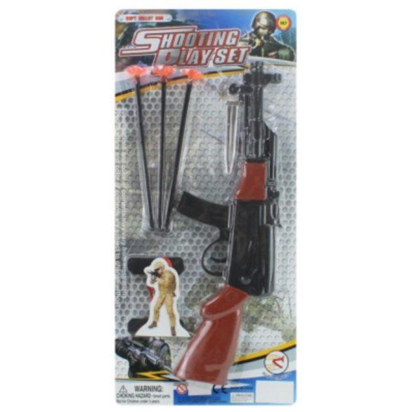 Legetøj, Børne Fødselsdage, Pakkekalender Shootgun/Gevær 46cm