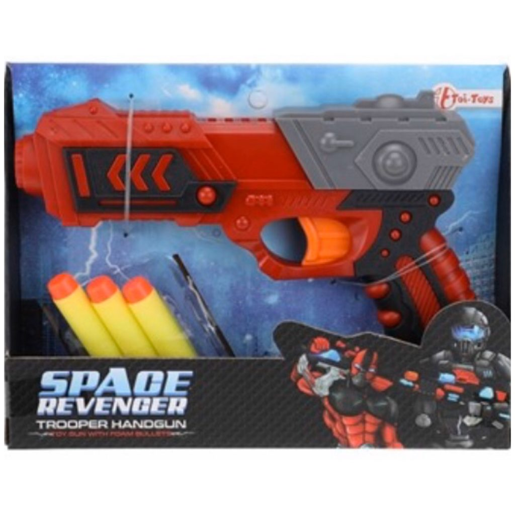Space gun m. skumpile