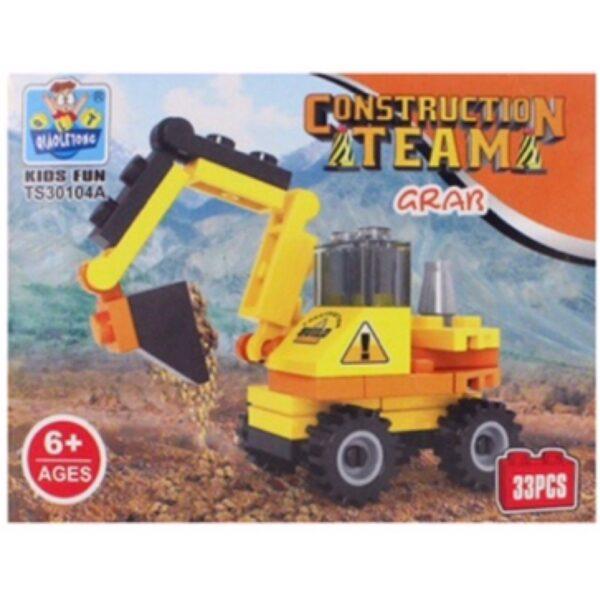 'LEGO' Graveko